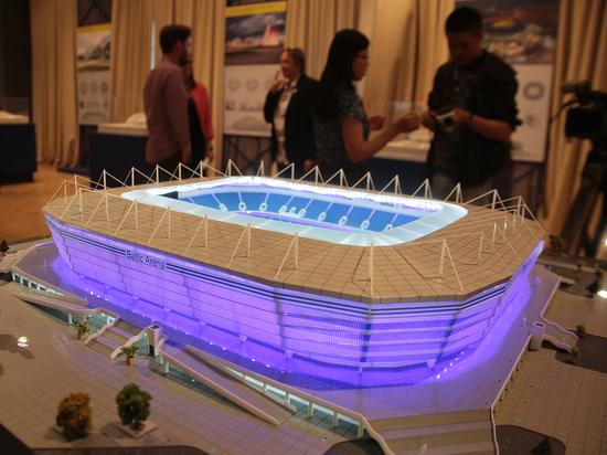 Дом, где живет футбол