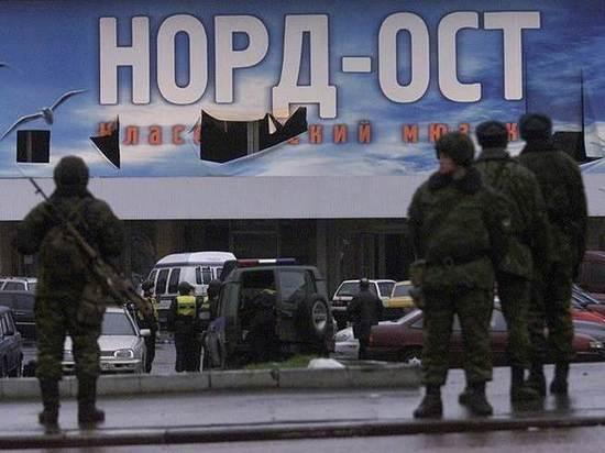 ЕСПЧ присудил компенсацию идейному стороннику заÑвата заложников на Дубровке