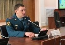 Псковское МЧС поддерживает приостановку деятельности «Акваполиса» после трагедии в Кемерово