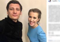Собчак и Гудков приготовились жить «после Путина» с новой партией