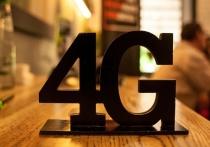 Tele2 подвела итоги развития сети 4G в Курской области за прошедший год