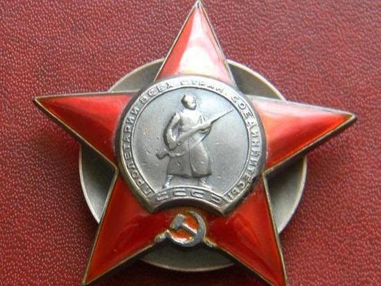 Курянина и белгородца, пытавшихся продать госнаграды СССР, задержали