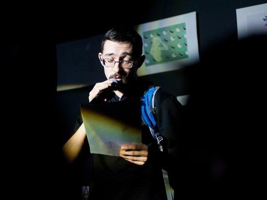 В Ижевске вышла презентация «Альманаха современной поэзии Удмуртии#1»