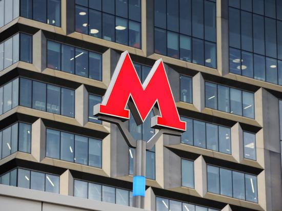 На каких еще языках заговорит московское метро