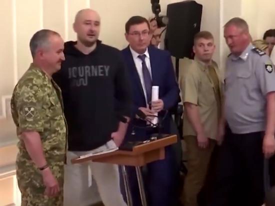 Аркадий Бабченко: «В морге я изображал труп, кровь была свиная»