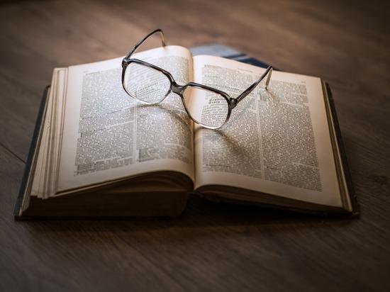 Британские ученые доказали, что люди в очках умнее