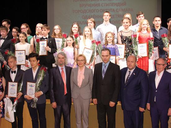 В Самаре юные таланты получили стипендии от городских властей