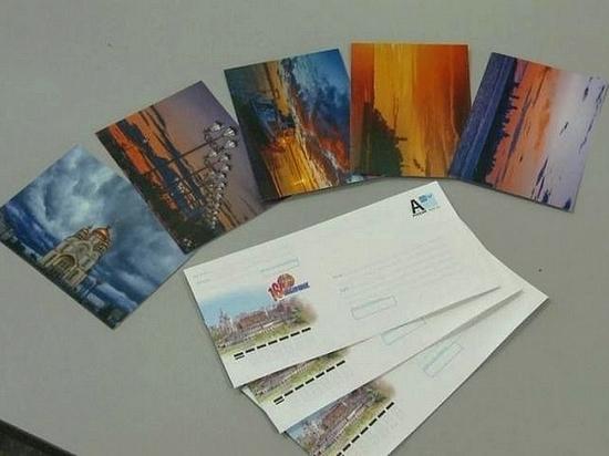 У Хабаровска появились «свои» конверты