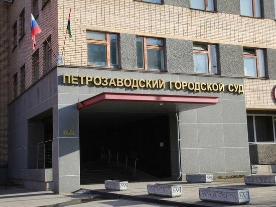 Строительный гипермаркет в Петрозаводске пока не закрывают