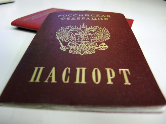 Паспорта полутора миллионов россиян оказались недействительными