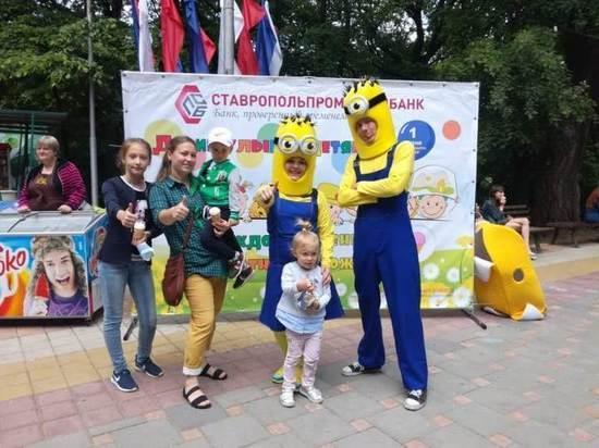 Ставропольпромстройбанк подарил улыбку детям