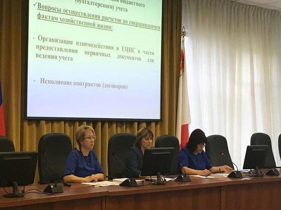 Департамент финансов области поставил муниципальным образованиям задачи в области бухгалтерского учета и отчетности на 2018 год