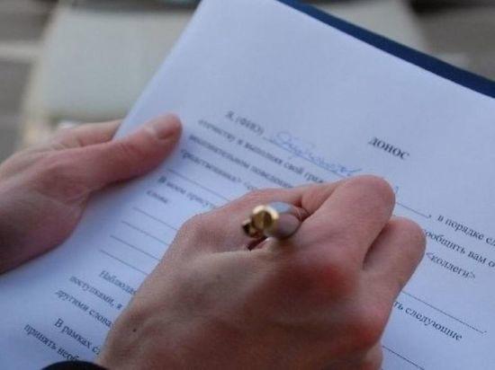 Молодая тамбовчанка может сесть на шесть лет за ложный донос на мужа