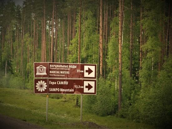 Пенсионеров Карелии отправят тестировать маршруты для туристов