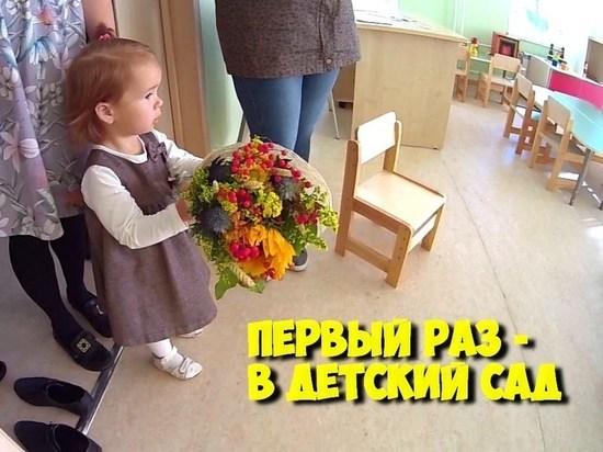Более 1 тыс дошколят примут в детские сады в Обнинске
