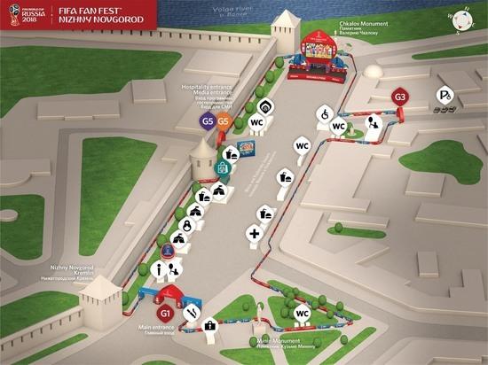 Опубликована программа фестиваля болельщиков FIFA в Нижнем Новгороде
