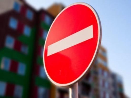 В Ульяновске перекрыли улицу Минаева из-за международного форума