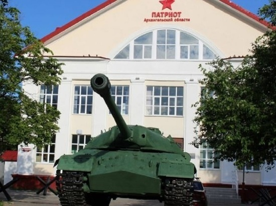 Счастливое детство: в «Патриоте» детей учат стрелять, ходить строем и жить в казарме