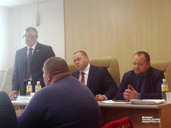 Депутаты Белоярского городского округа приняли отчет главы администрации