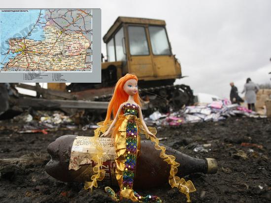 «Откуда вонь в городе?»: до сих пор неизвестны источники неприятного запаха в Калининграде