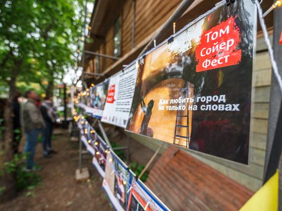 «Том Сойер» приведет в порядок 6 домов в историческом центре Казани