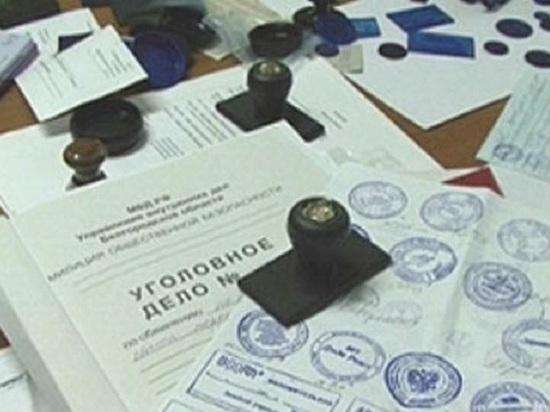 В Мордовии подозревается в финансовых махинациях бухгалтер больницы