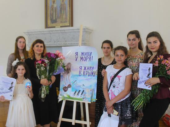 «Я живу у моря! Я живу в Крыму!»: литературный конкурс состоялся в седьмой раз