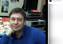 В Киеве обокрали квартиру арестованного журналиста Вышинского: перевернули всё