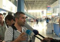 Газпромбанк: Моряки «КристалИст» и «Каролины Винд» вернулись домой
