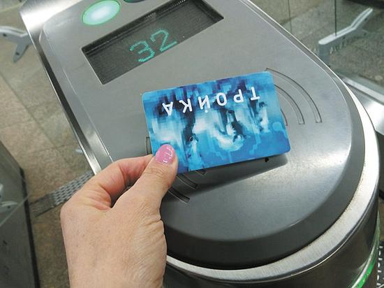 Москвичка выиграла иск у метрополитена за неиспользованные поездки