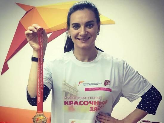 Именинница Елена Исинбаева: «Я очень счастлива!»