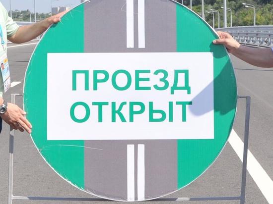 Движение по улице Федерации в Ульяновске открыли