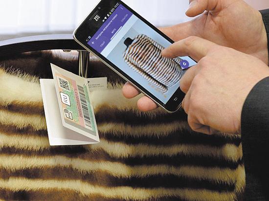 Чем грозит повальная маркировка товаров радиочипами: меченые подгузники