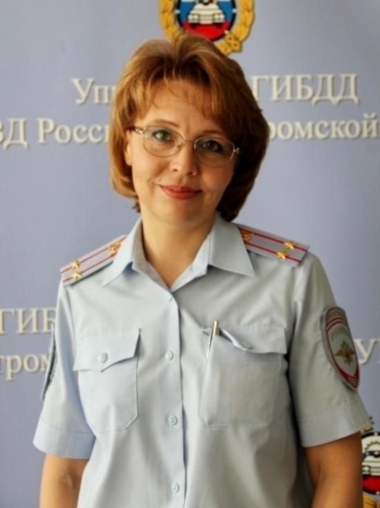 Костромичка Татьяна Лялюшкина вошла в тройку лучших инспекторов по пропаганде БДД России