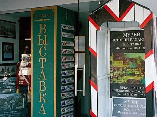 Удивительные вещи: потрясающие находки времен Крымской войны в Музее истории Балаклавы