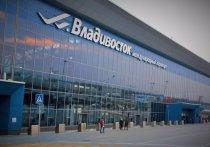 Изменения произошли в работе аэропорта Владивостока