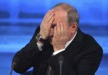 В Калининграде открывается выставка «Неформальный Путин»
