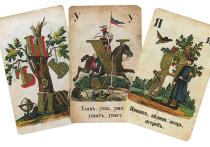 Тайна происхождения игральных карт оказалась головоломной для историков