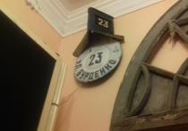 Реставраторов вместе с «сырыми» картинами выдворяют из дома Палибина