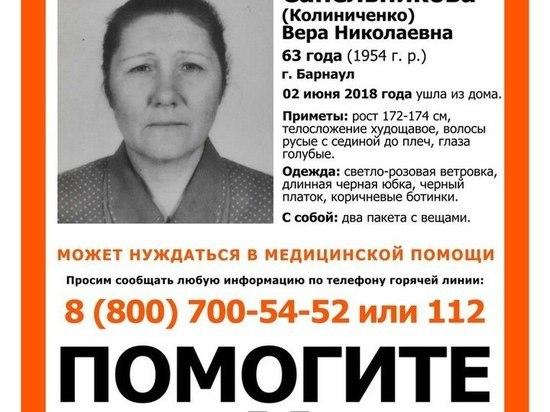 В Барнауле второй раз за неделю без вести пропала пенсионерка