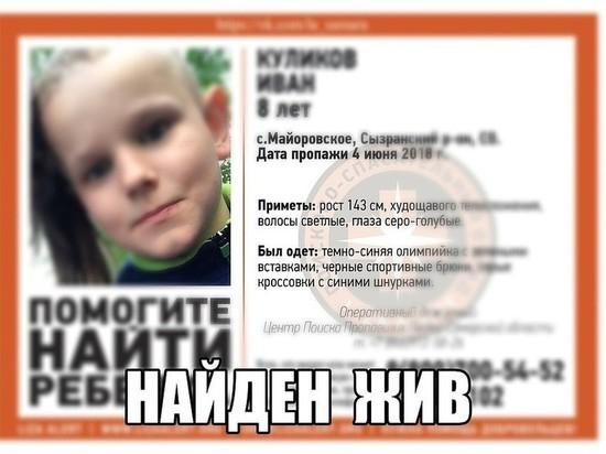 В Сызранском районе разыскали потерявшегося в лагере 8-летнего мальчика
