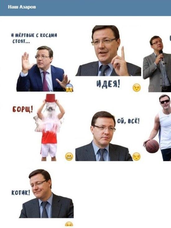В «Телеграме» появились стикеры с портретом Дмитрия Азарова