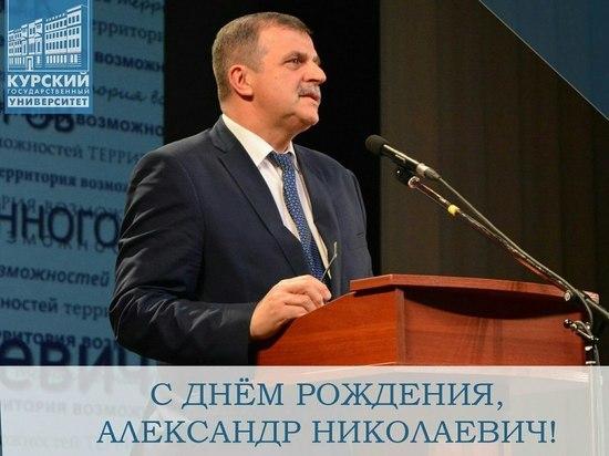 Редакция «МК Черноземье» поздравляет с Днем рождения Худина Александра Николаевича