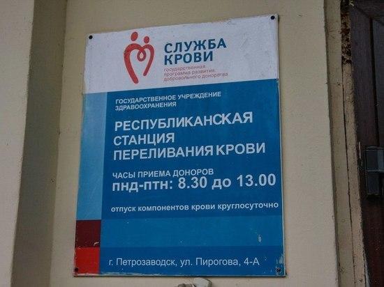 Узнали, почему Карелия отдает Красноярску мобильную станцию заготовки крови