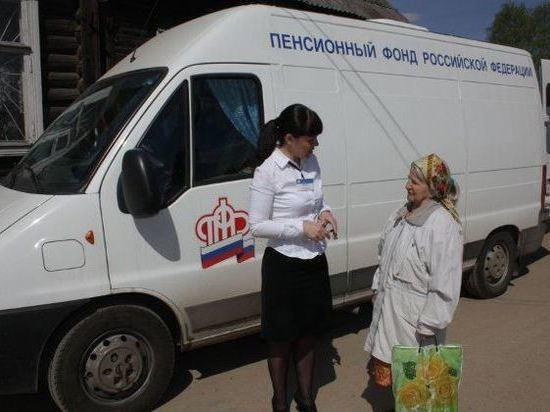 Мобильный офис клиентской службы ПФР приедет в села Костромской области