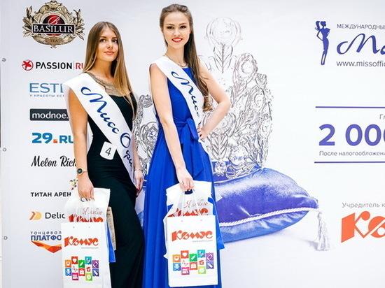В Архангельске назвали двух самых красивых представительниц офисного планктона