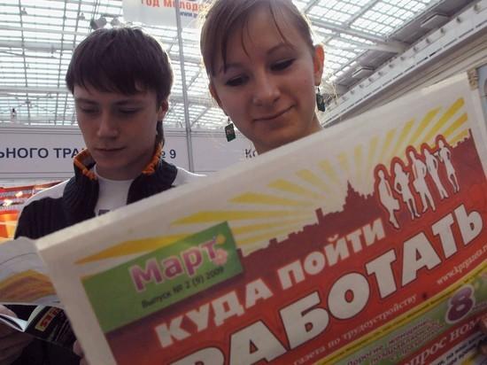 Лето еще только началось, а летние вакансии для молодежи в Ярославле уже закончились