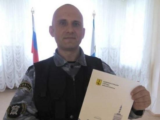 Мэрия Архангельска написала охраннику благодарность за спасение своих палат