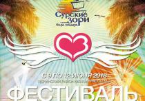 Фестиваль электронной музыки и спорта в Чувашии!