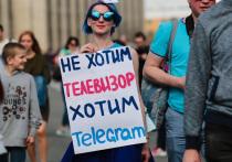 Депутаты и ученые обсудили угрозы цифровой революции